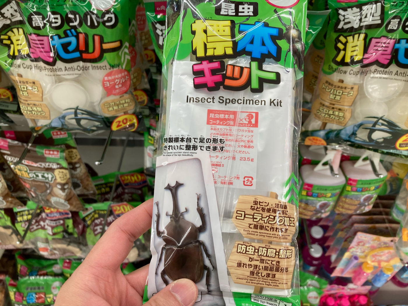 2021 daiso insectsgoods 02